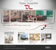 Дизайн-студия Дарьи Лазаревой